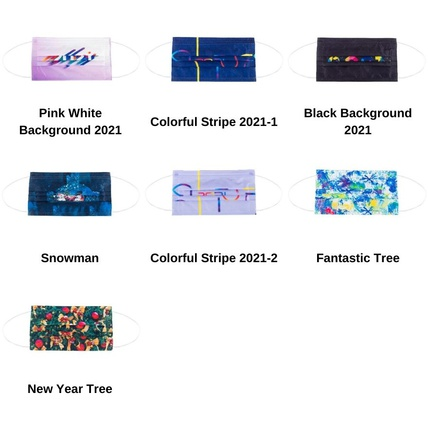 Multicolor 2021 New Year Printed Disposable Face Mask  Adult 3-ply(50 PCS - Any 5 colors)